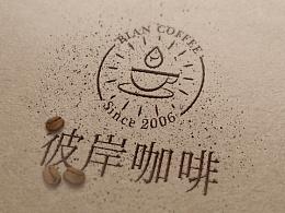 咖啡品牌 logo提案
