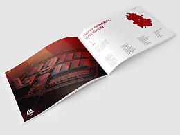 2015-某会展中心画册设计