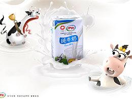 海报设计-伊利牛奶