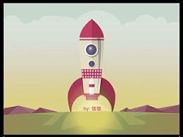广州UI圈第9期作业——火箭