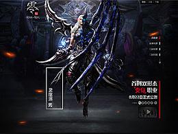 大唐无双·零 新职业站
