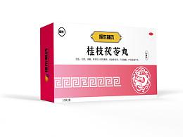 中药现代化包装设计