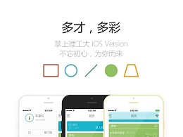 Token团队「掌上理工大 for iOS」