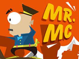 MC先生-2012我和勇哥的那些事儿