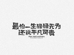字体澳门永利娱乐场平台