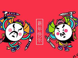 最近在画的熊猫新年贺图