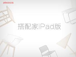 dpjia iPad版app