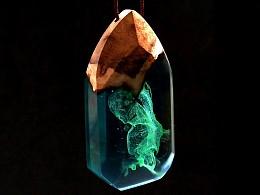 树脂与木头的完美结合(绿幽灵系列挂件)