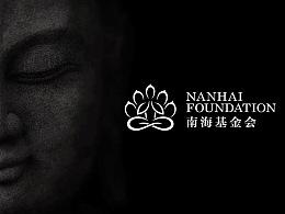 某佛教基金会设计
