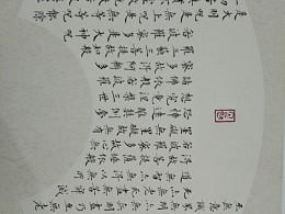 书法    印章