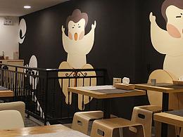 餐饮空间设计·东莞大腕鳗店
