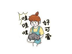 养猫的男生更有女生缘... by 猫咪不吃鱼