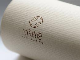 七月烘焙 logo设计