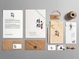悠悠南山茶馆logo(重庆市南岸区南山黄桷垭——高山流水)