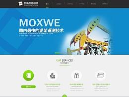 高端大气企业网站