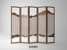 木迹制品 2014年新品 现代中式元素家具