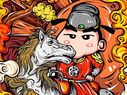 国潮插画系列作品 十二生肖——马