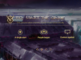 科技风游戏界面设计