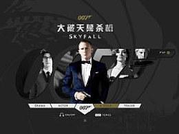 007中文官网