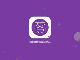 同客app