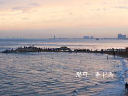 那年·秦皇岛