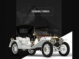 1913 locomobile tonneau