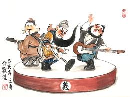 幼三国-原创水墨漫画展