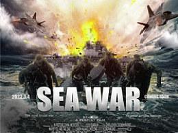 2011のYY海报第一弹《SEAWAR》,多谢大家参观/抱拳
