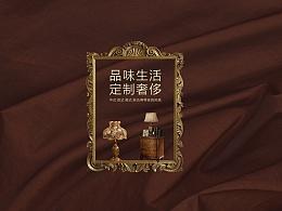 实木橱柜/衣柜图册