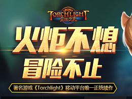 一组平台日常游戏banner头图