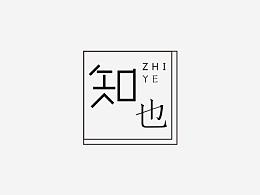 酷友字集-30例