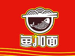 郑州鱼加面