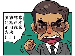 【电影漫漫看】寒战2 系列