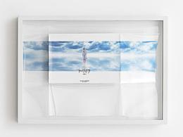 专辑设计-华晨宇《卡西莫多的礼物》海外版