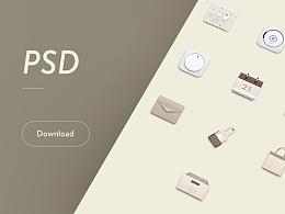 MUJI icons PSD share
