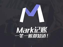 Mark记账app