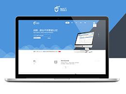 扁平化 企业网站  管理系统  简洁风 WEB设计  蓝色系网页设计
