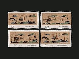 丝路风情 邮票设计