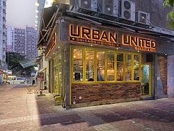 珠海涂鸦 【雾点原创涂鸦】香港URBAN United Burger & Bar