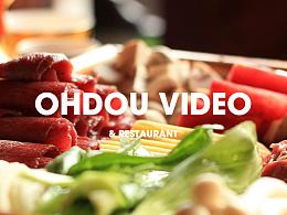 2016 喔豆X餐厅 视频总结