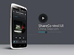 中国电信 ShareControl APP
