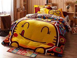 哈咪猫床上用品生活馆