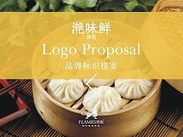 包子店LOGO提案及视觉形象设计