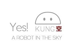 《心中的智能空中机器人》
