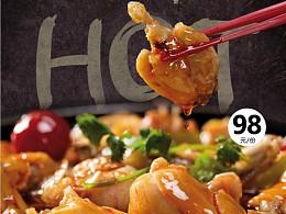 鹿马影像 美食海报摄影设计|胖哥俩肉蟹煲