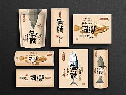 广东大将策划-舟山群岛鱼脯特产全案设计 特产包装设计 大将品牌 鱼脯 海产品包装 海鲜 全案设计