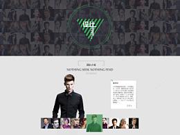 AISHE自创企业网站