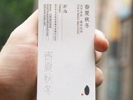 食米上坊概念品牌设计和相关信息设计