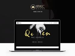 2016-官网页面