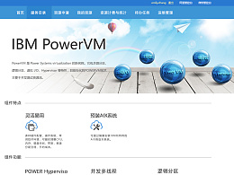 石化云门户系统网页设计